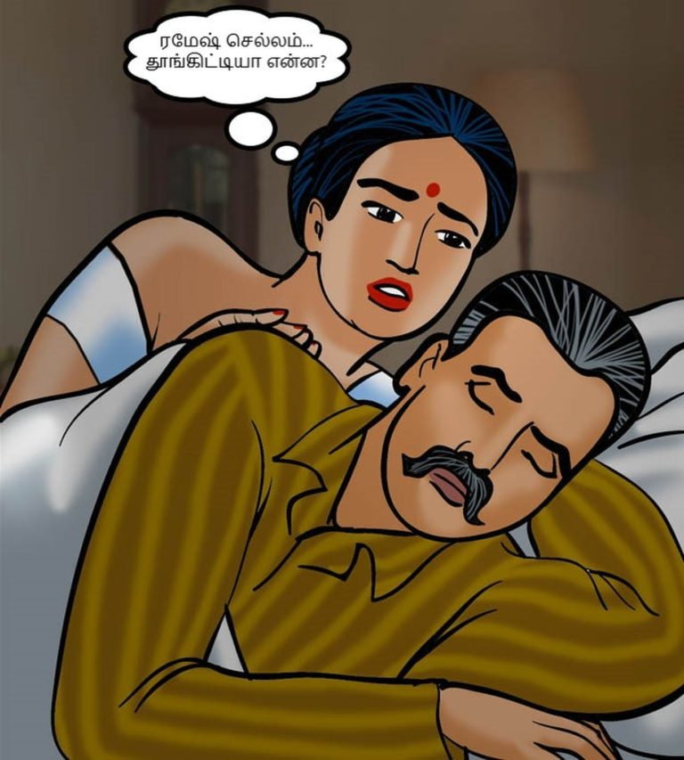 Velamma - Episode 61 - Tamil - Page 006