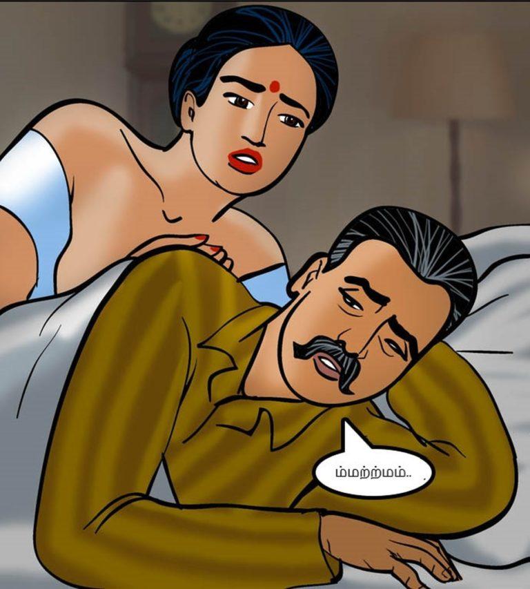 Velamma - Episode 61 - Tamil - Page 007