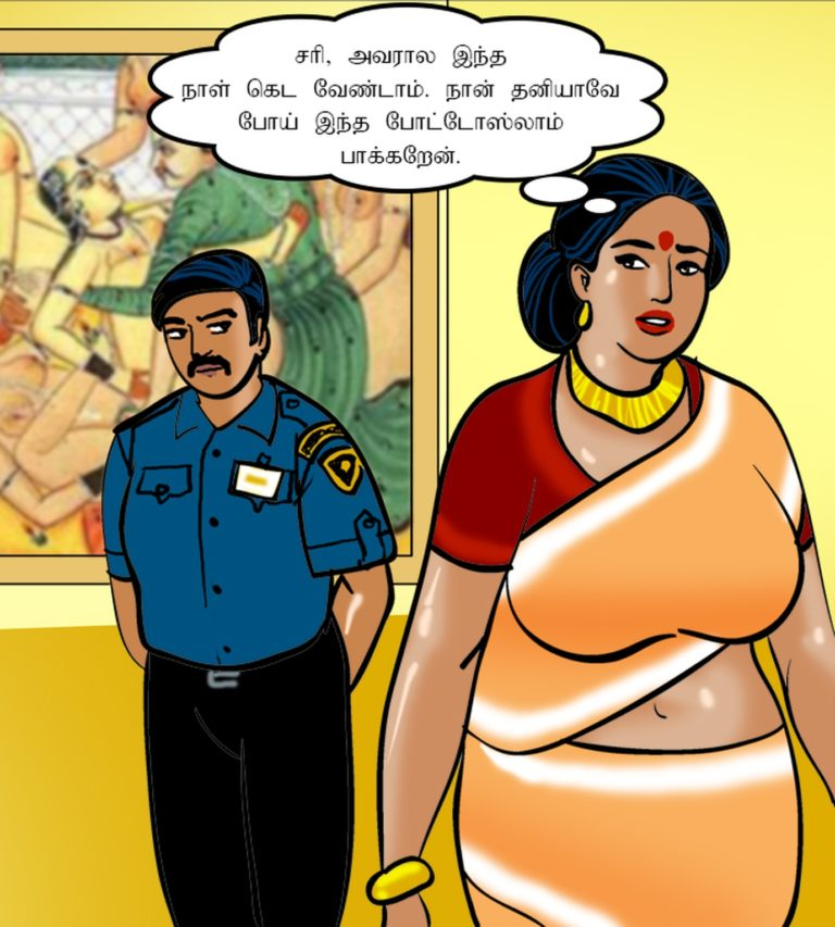 Velamma - Episode 62 - Tamil - Page 004