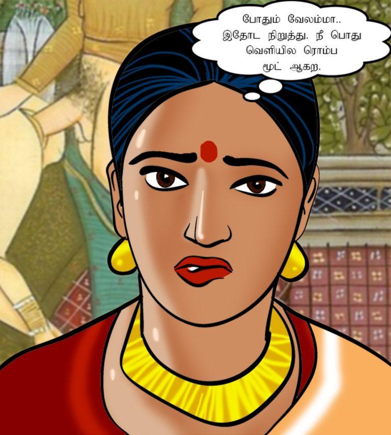 Velamma - Episode 62 - Tamil - Page 006