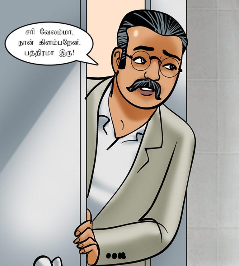 Velamma - Episode 63 - Tamil - Page 006