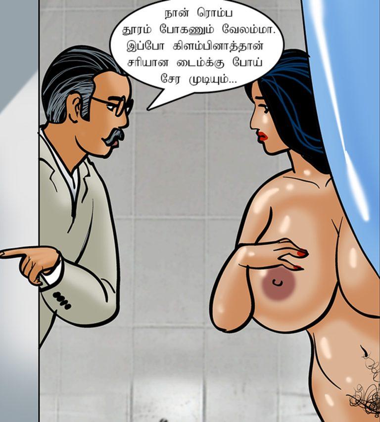 Velamma - Episode 63 - Tamil - Page 008