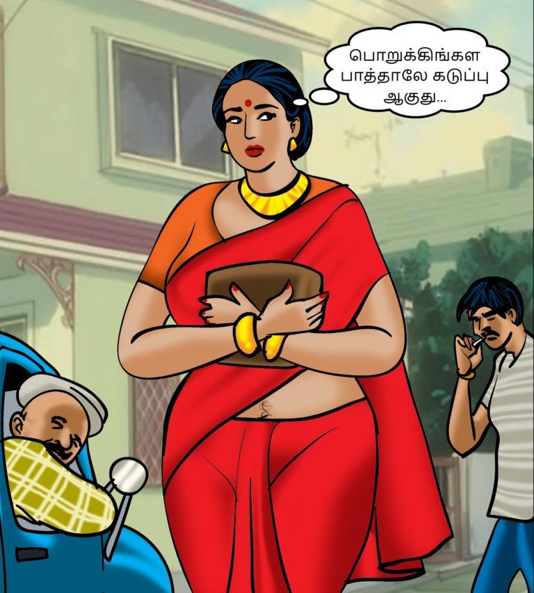 Velamma - Episode 65 - Tamil - Page 001