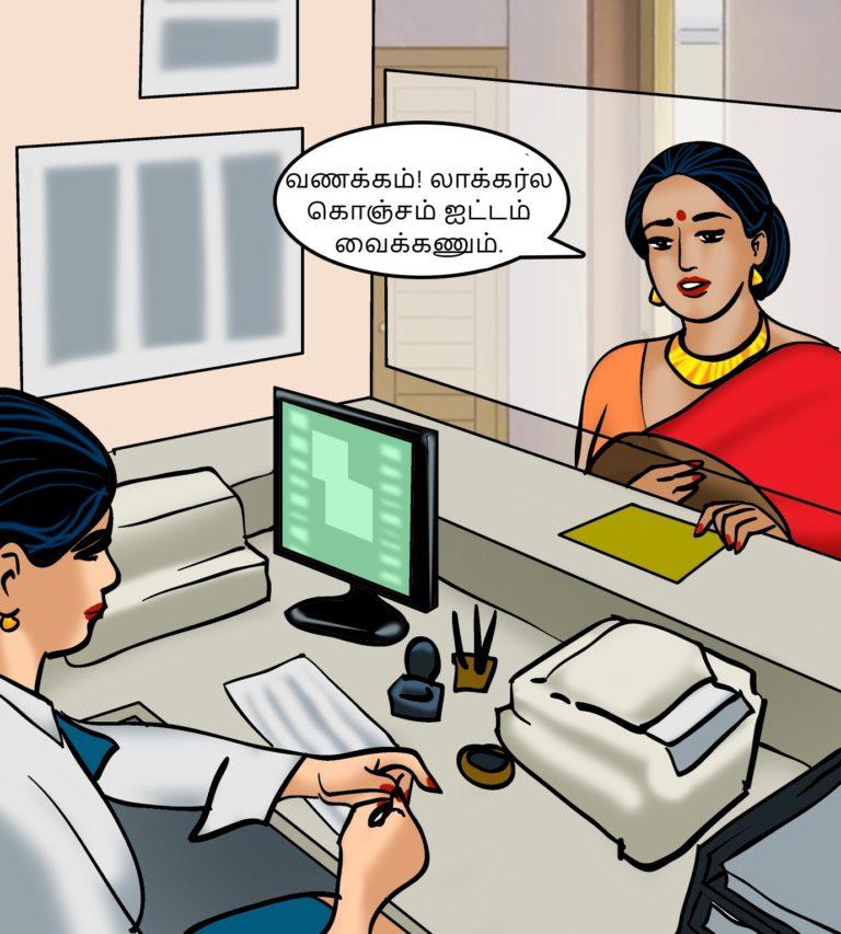 Velamma - Episode 65 - Tamil - Page 003