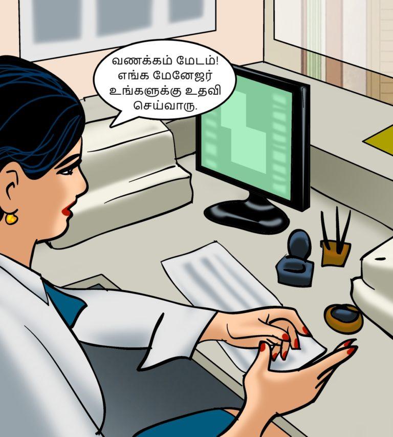 Velamma - Episode 65 - Tamil - Page 004