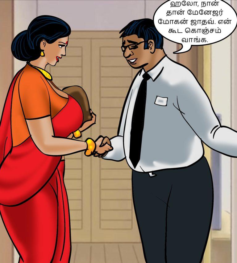 Velamma - Episode 65 - Tamil - Page 005