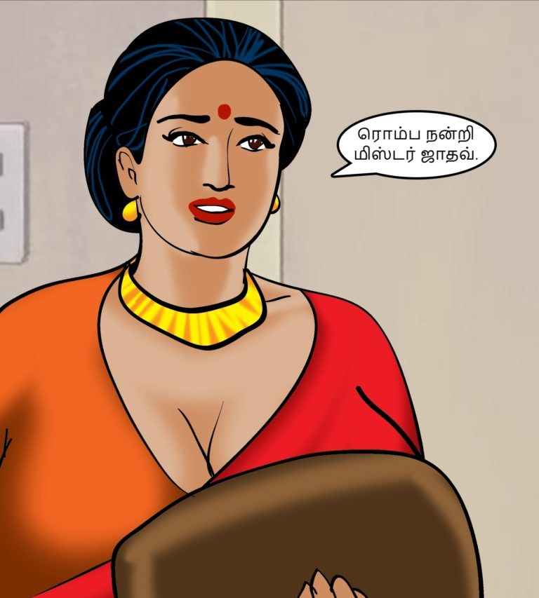 Velamma - Episode 65 - Tamil - Page 006