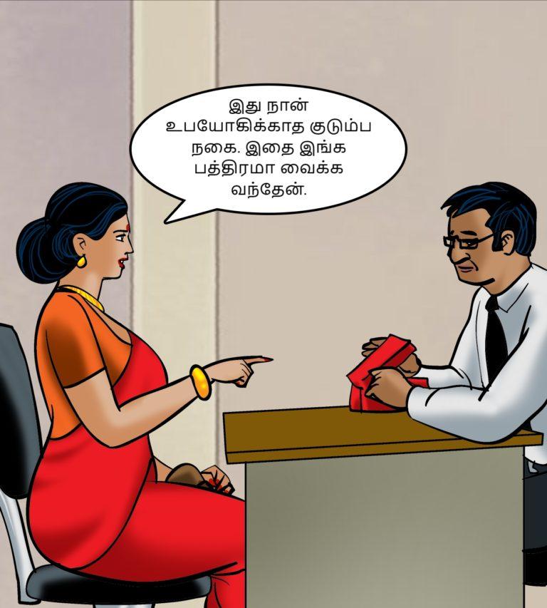 Velamma - Episode 65 - Tamil - Page 007