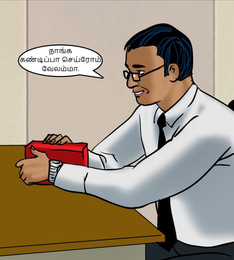 Velamma - Episode 65 - Tamil - Page 008