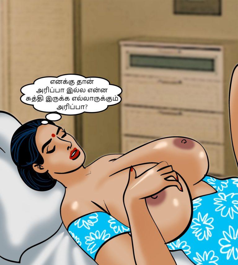 Velamma - Episode 66 - Tamil - Page 003