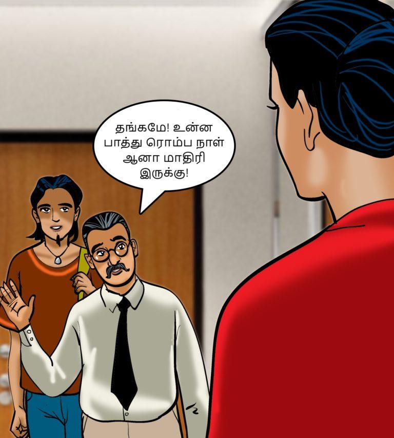 Velamma - Episode 66 - Tamil - Page 008