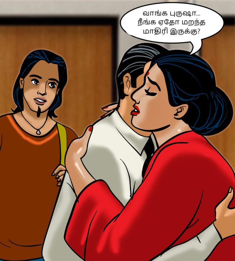 Velamma - Episode 66 - Tamil - Page 009