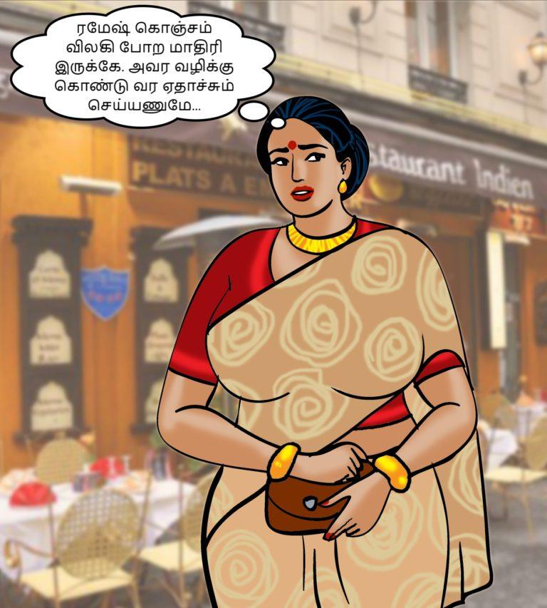 Velamma - Episode 67 - Tamil - Page 001
