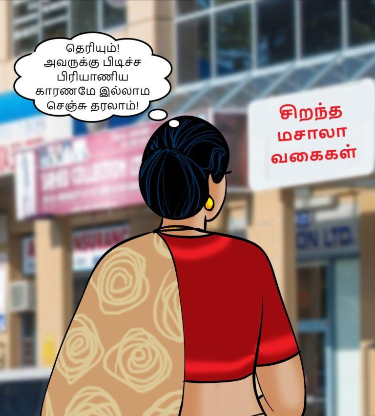 Velamma - Episode 67 - Tamil - Page 002