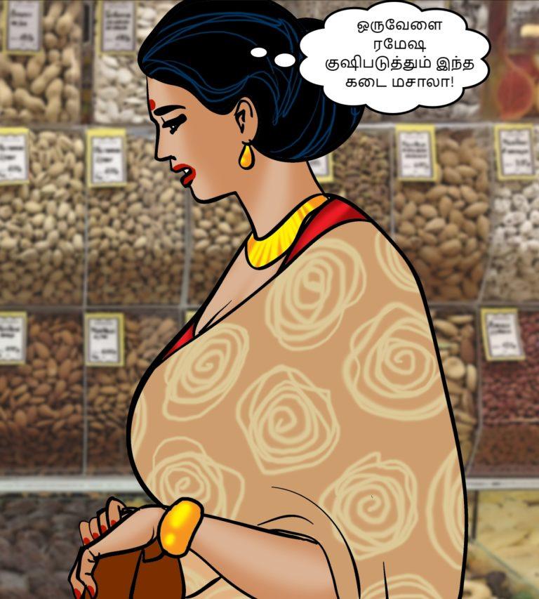 Velamma - Episode 67 - Tamil - Page 004