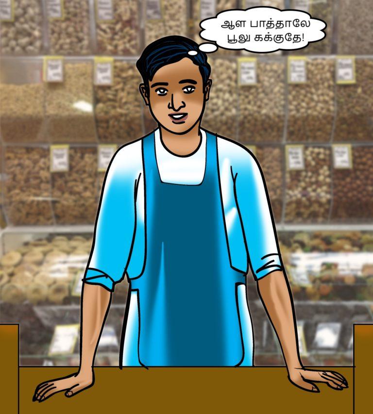 Velamma - Episode 67 - Tamil - Page 005