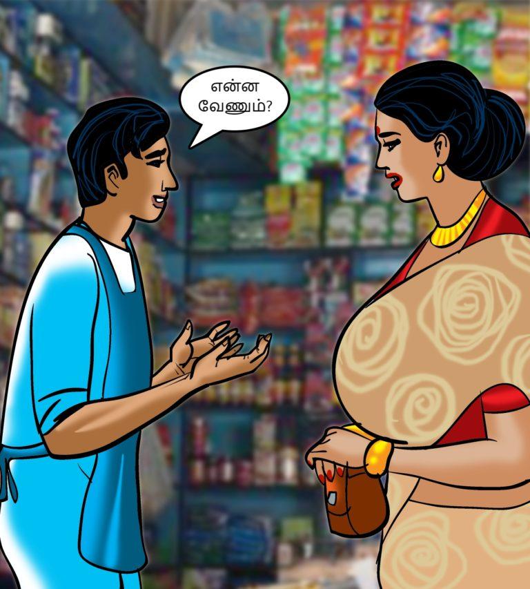 Velamma - Episode 67 - Tamil - Page 006