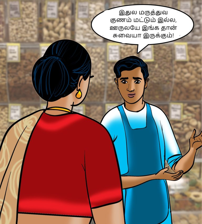 Velamma - Episode 67 - Tamil - Page 009
