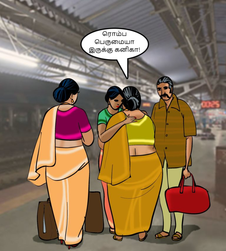 Velamma - Episode 68 - Tamil - Page 001