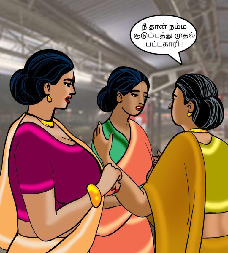 Velamma - Episode 68 - Tamil - Page 002