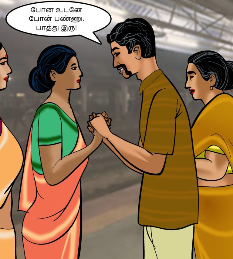 Velamma - Episode 68 - Tamil - Page 003
