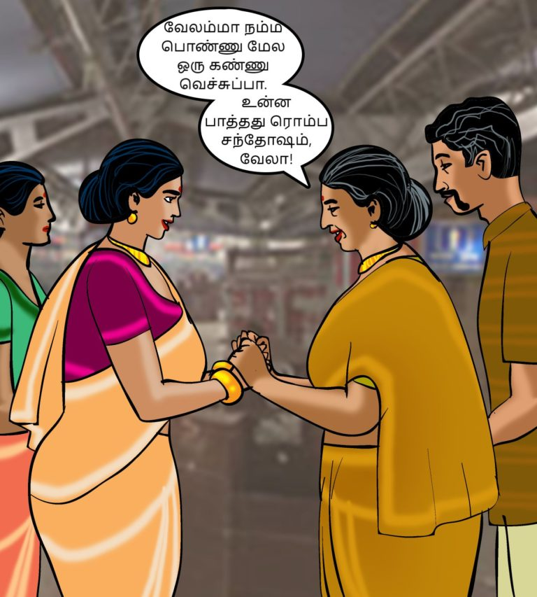 Velamma - Episode 68 - Tamil - Page 004