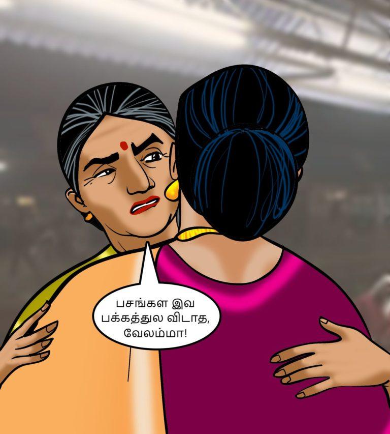 Velamma - Episode 68 - Tamil - Page 005