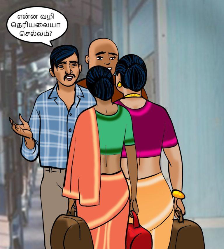 Velamma - Episode 68 - Tamil - Page 008