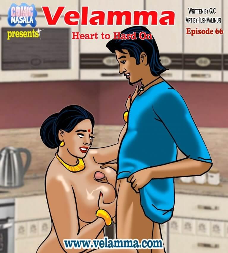 Vela66_001