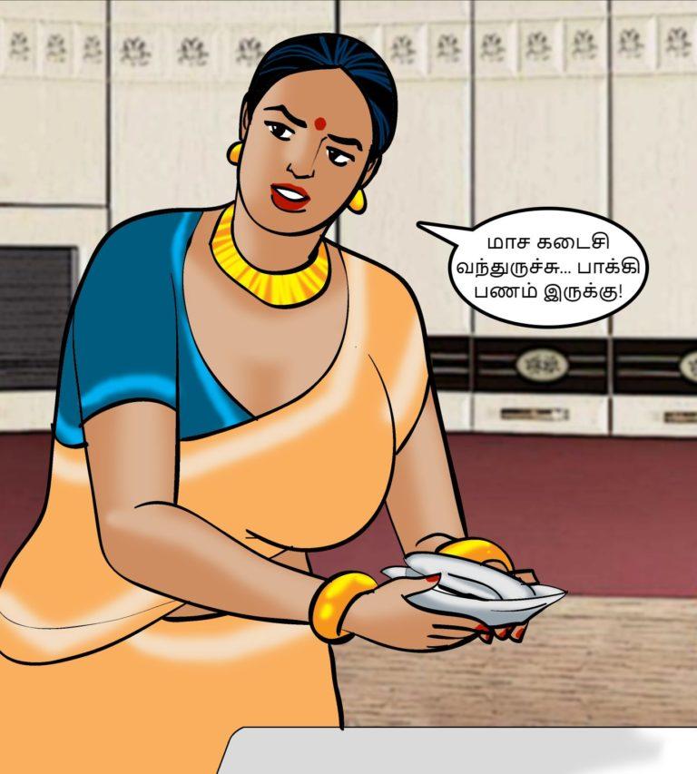 Velamma - Episode 69 - Tamil - Page 002