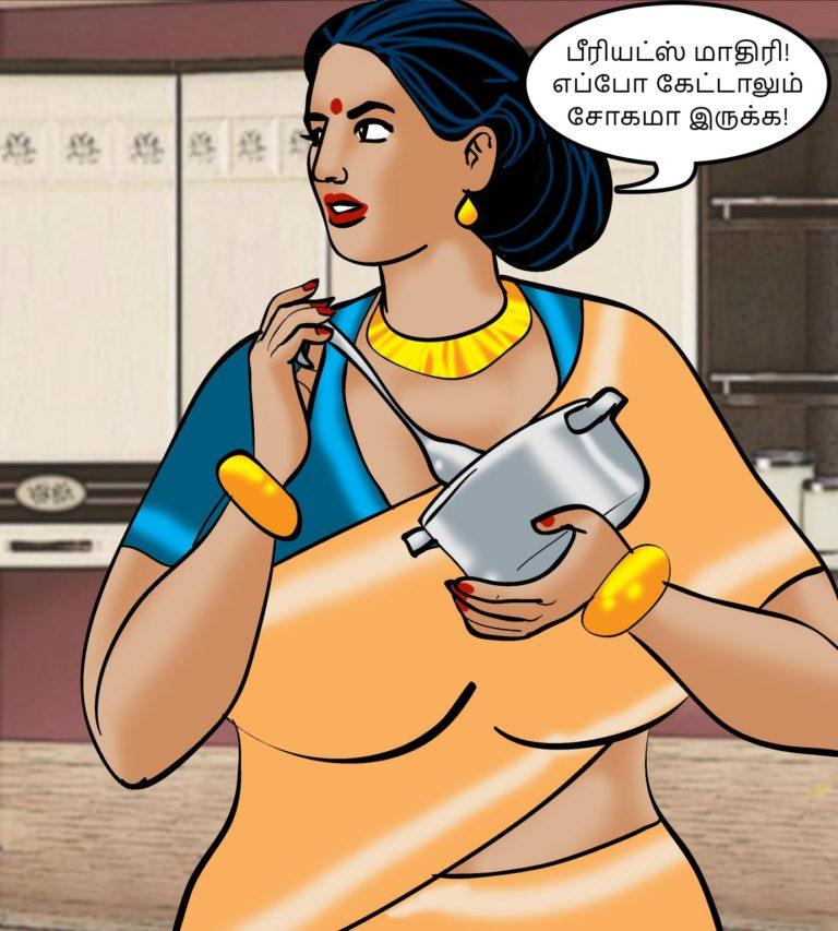 Velamma - Episode 69 - Tamil - Page 004