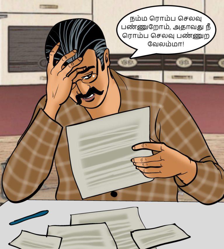 Velamma - Episode 69 - Tamil - Page 005