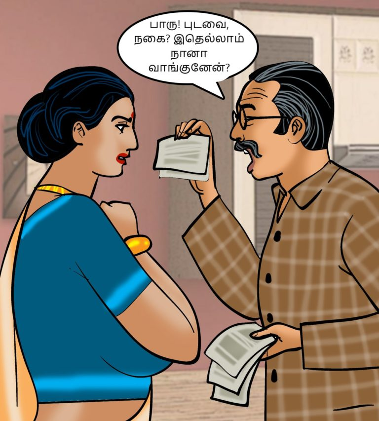 Velamma - Episode 69 - Tamil - Page 007