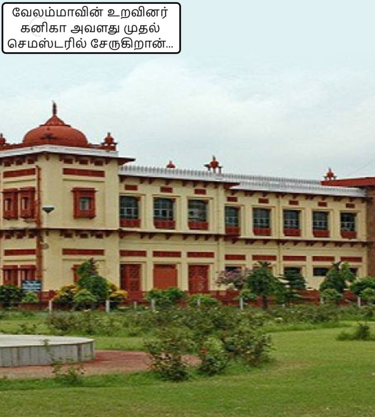 Velamma - Episode 70 - Tamil - Page 001