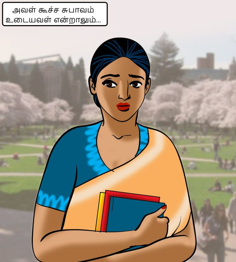 Velamma - Episode 70 - Tamil - Page 003