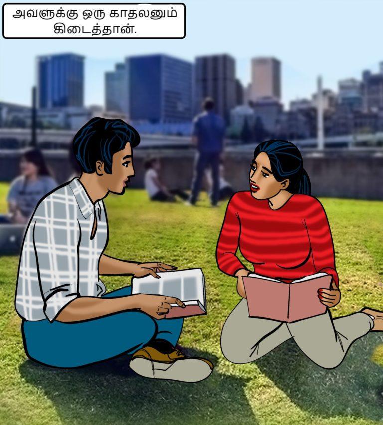 Velamma - Episode 70 - Tamil - Page 005
