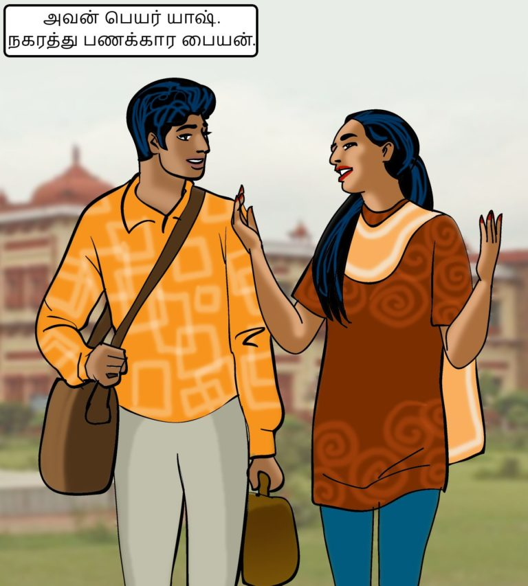Velamma - Episode 70 - Tamil - Page 006