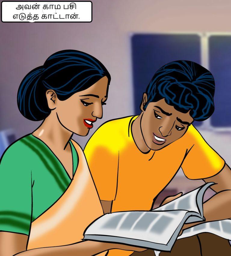 Velamma - Episode 70 - Tamil - Page 007