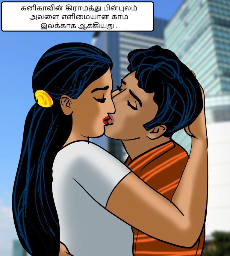 Velamma - Episode 70 - Tamil - Page 008