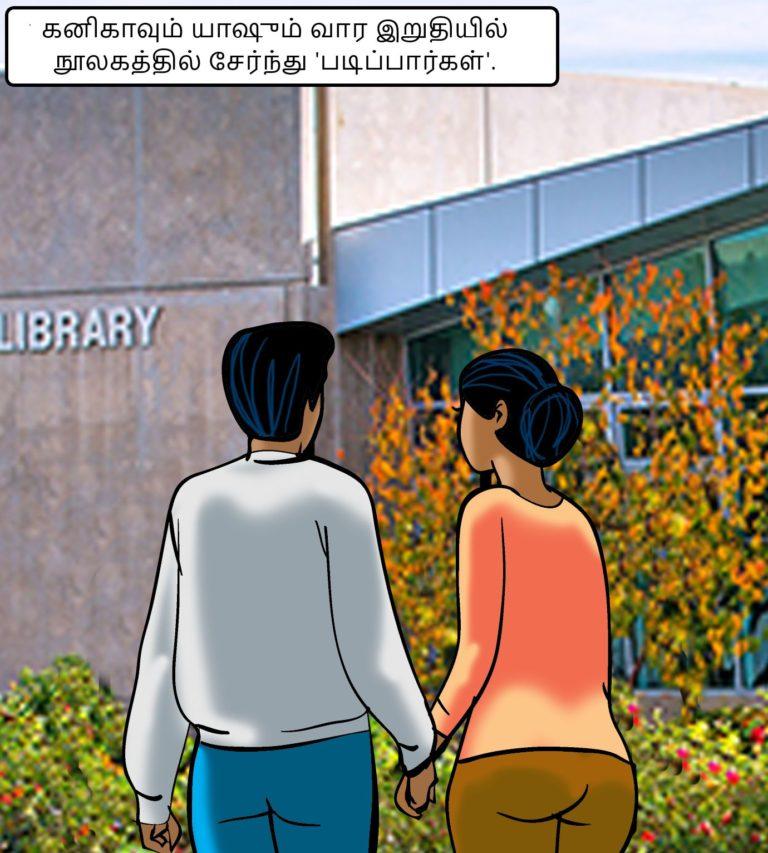 Velamma - Episode 70 - Tamil - Page 009