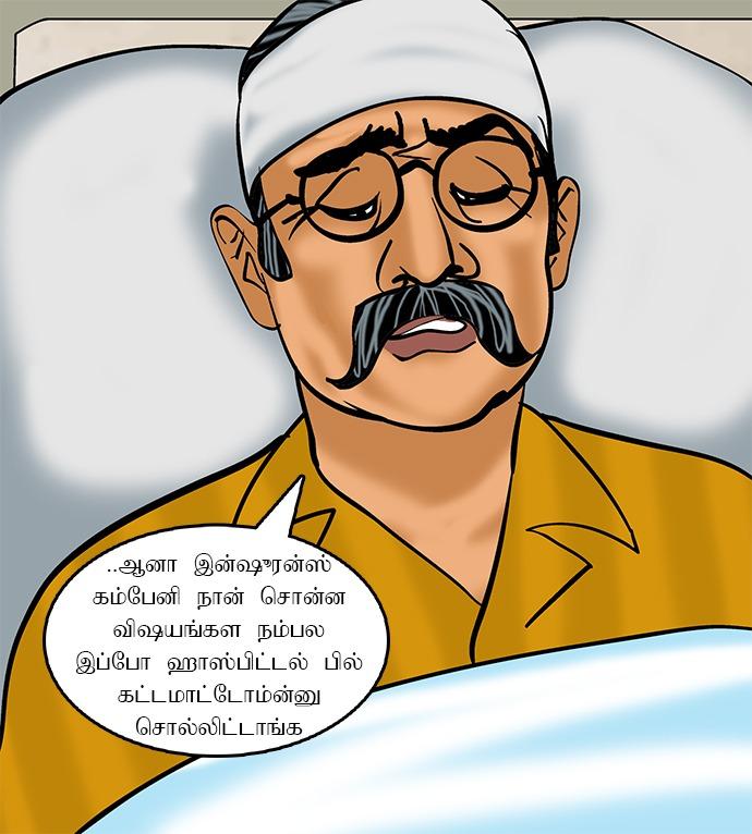 Velamma-Episode-71-Tamil-Page-002