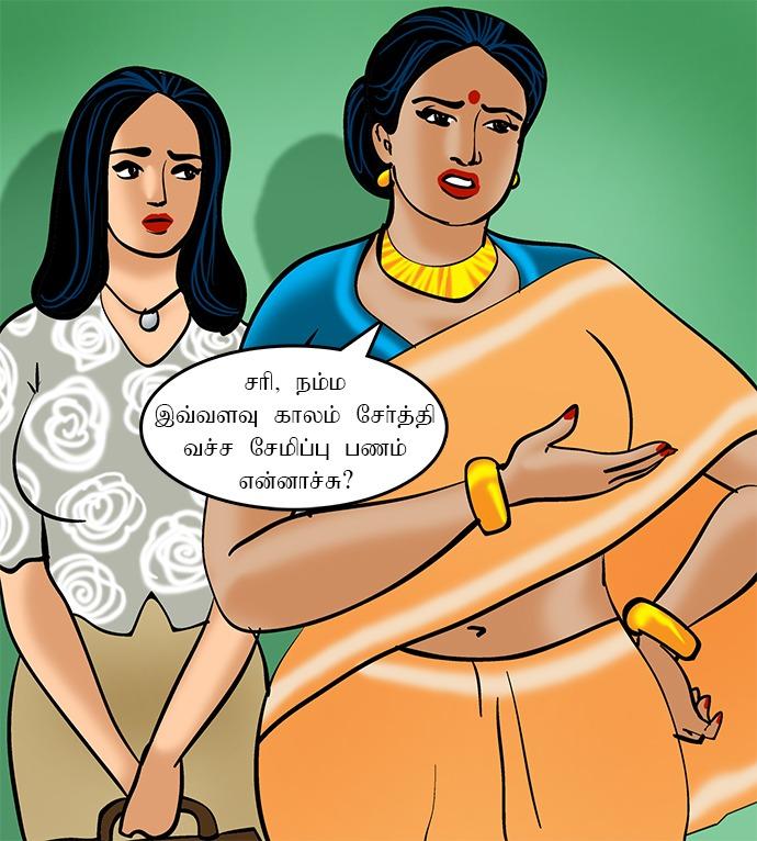 Velamma-Episode-71-Tamil-Page-003