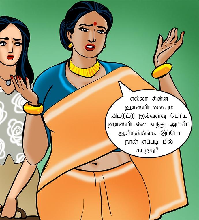Velamma-Episode-71-Tamil-Page-005
