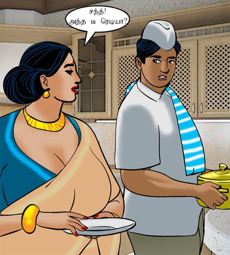Velamma - Episode 72 - Tamil - Page 001