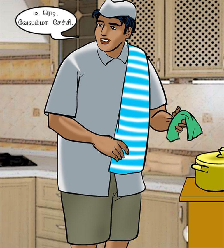 Velamma - Episode 72 - Tamil - Page 002