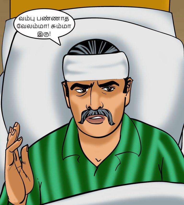 Velamma-Episode-74-Tamil-page-003