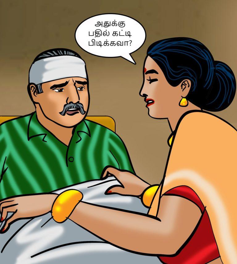 Velamma-Episode-74-Tamil-page-006