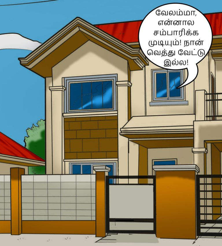 Velamma - Episode 75 - Tamil - Page 001