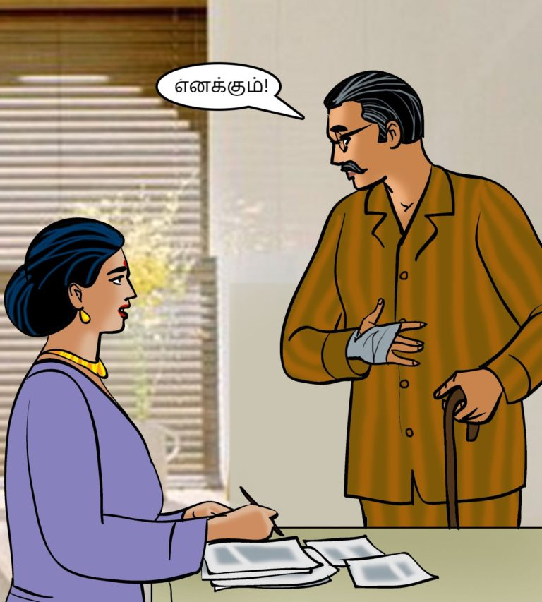 Velamma - Episode 75 - Tamil - Page 003