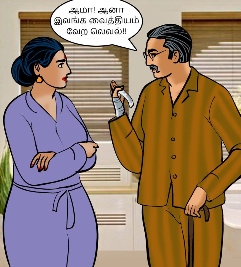 Velamma - Episode 75 - Tamil - Page 005